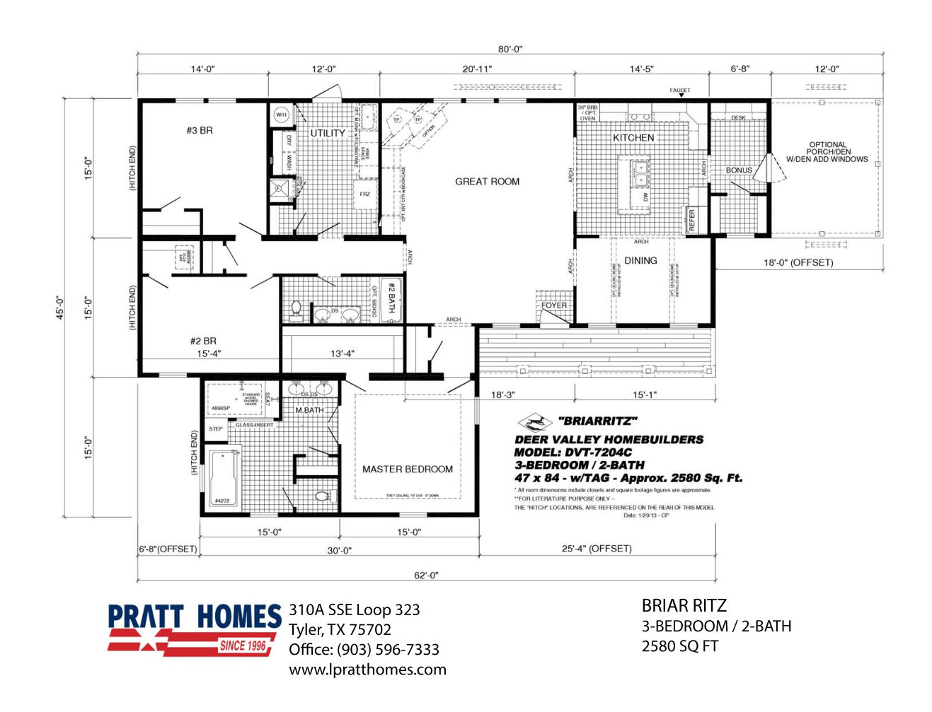 Floor Plan for house model Briar Ritz by Pratt from Tyler Texas